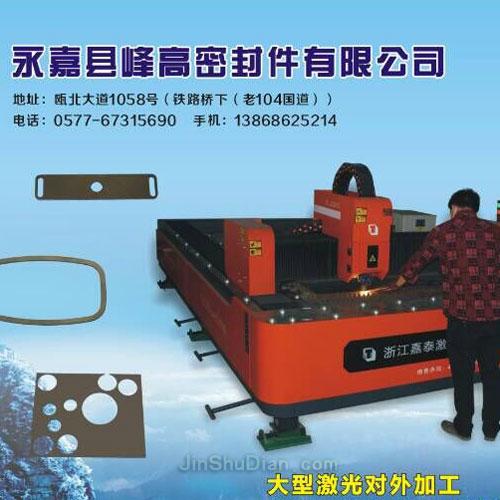 超厚钢板激光加工